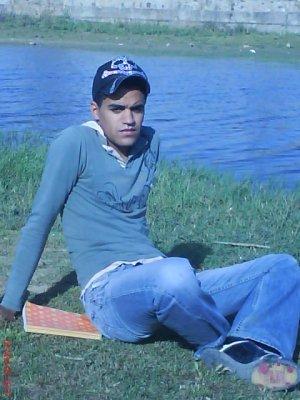 Download Pictures Ajmal Sowar Tabia Chir Hob Souwar