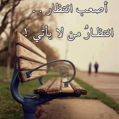 صنادل كعب عالي 2013
